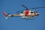Dojalanaさんが、函館空港で撮影した朝日航洋 AS350B3 Ecureuilの航空フォト(飛行機 写真・画像)
