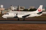 WING_ACEさんが、伊丹空港で撮影した日本エアコミューター 340Bの航空フォト(写真)