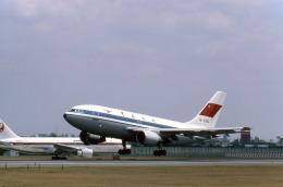 Gambardierさんが、伊丹空港で撮影した中国民用航空局 A310-222の航空フォト(飛行機 写真・画像)