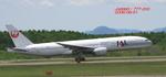 takumimiさんが、新千歳空港で撮影した日本航空 777-246の航空フォト(写真)