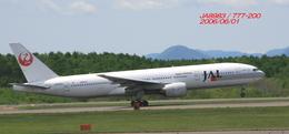 takumimiさんが、新千歳空港で撮影した日本航空 777-246の航空フォト(飛行機 写真・画像)