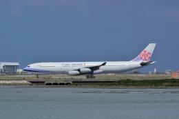 Frightmenさんが、那覇空港で撮影したチャイナエアライン A340-313Xの航空フォト(飛行機 写真・画像)