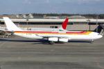成田国際空港 - Narita International Airport [NRT/RJAA]で撮影されたフィリピン航空 - Philippine Airlines [PR/PAL]の航空機写真