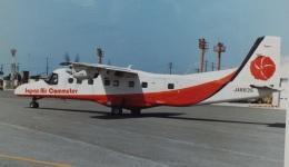 TKOさんが、奄美空港で撮影した日本エアコミューター 228-200の航空フォト(写真)