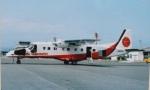 TKOさんが、奄美大島空港で撮影した日本エアコミューター 228-200の航空フォト(写真)