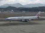 シフォンさんが、福岡空港で撮影したチャイナエアライン A340-313Xの航空フォト(飛行機 写真・画像)