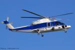 Chofu Spotter Ariaさんが、東京ヘリポートで撮影したファーストエアートランスポート S-76C++の航空フォト(飛行機 写真・画像)