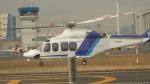 pu_reiyerさんが、東京ヘリポートで撮影したオールニッポンヘリコプター AW139の航空フォト(写真)