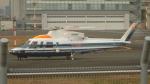 pu_reiyerさんが、東京ヘリポートで撮影した朝日航洋 S-76Cの航空フォト(写真)