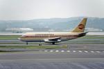 Gambardierさんが、ロナルド・レーガン・ワシントン・ナショナル空港で撮影したコンチネンタル航空 737-217の航空フォト(写真)