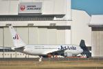 パンダさんが、成田国際空港で撮影したジェット・アジア・エアウェイズ 767-233の航空フォト(写真)