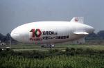 sin747さんが、ホンダエアポートで撮影した日本飛行船事業 Skyship 500の航空フォト(写真)