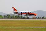 ふじいあきらさんが、広島空港で撮影した海上自衛隊 TC-90 King Air (C90)の航空フォト(写真)