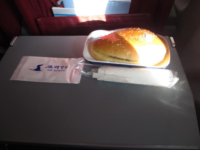JS252の搭乗レビュー写真