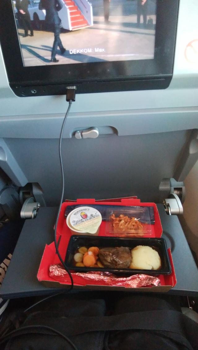 DY7073の搭乗レビュー写真