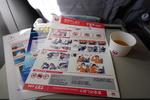 NU044の搭乗レビュー写真