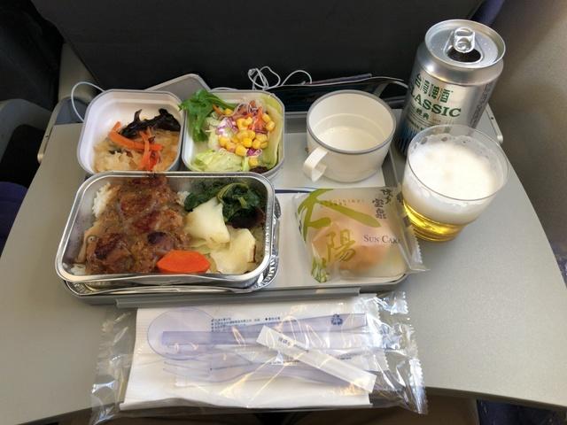ae267の搭乗レビュー写真