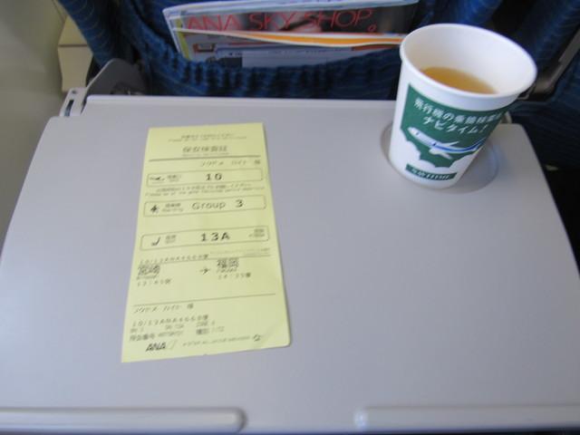 OC68の搭乗レビュー写真