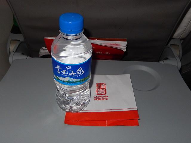 8L801の搭乗レビュー写真