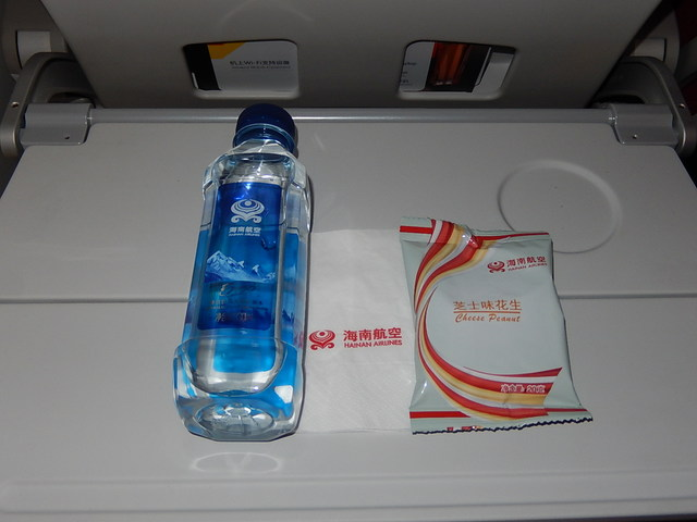 HU7175の搭乗レビュー写真