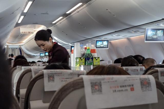 FM9395の搭乗レビュー写真
