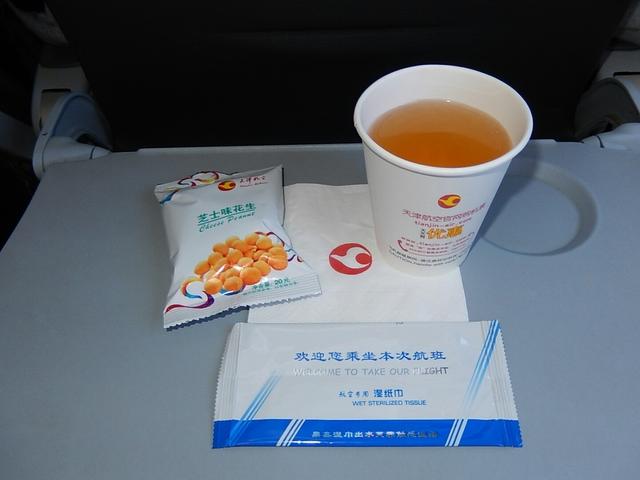 GS7978の搭乗レビュー写真