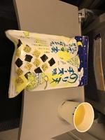 NH983の搭乗レビュー写真