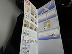 写真の種類:機内エンターティメント・アメニティ