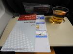 AC8101の搭乗レビュー写真