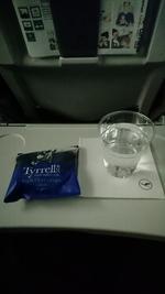 lh1846の搭乗レビュー写真