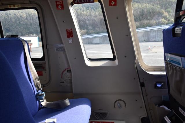 愛らんどシャトル62の搭乗レビュー写真