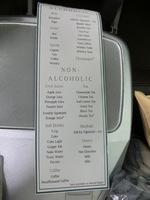 MI519の搭乗レビュー写真