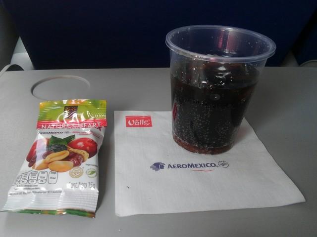 Am2634の搭乗レビュー写真
