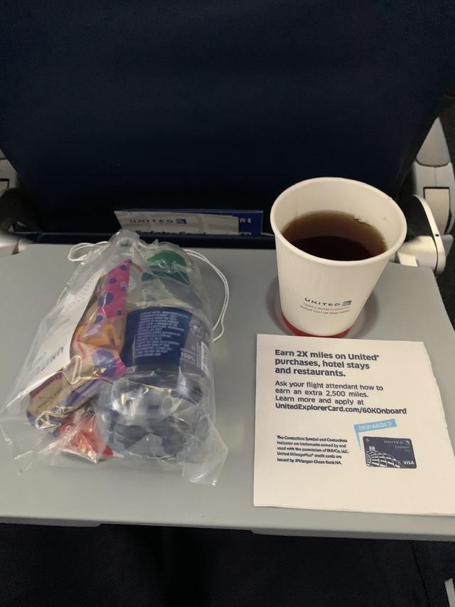 UA2380の搭乗レビュー写真