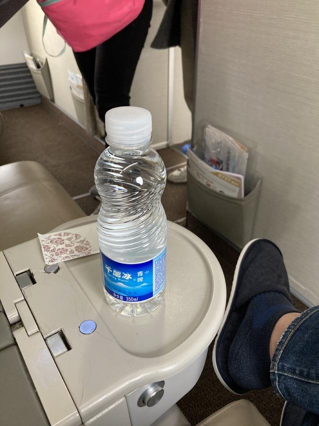 FM9307の搭乗レビュー写真