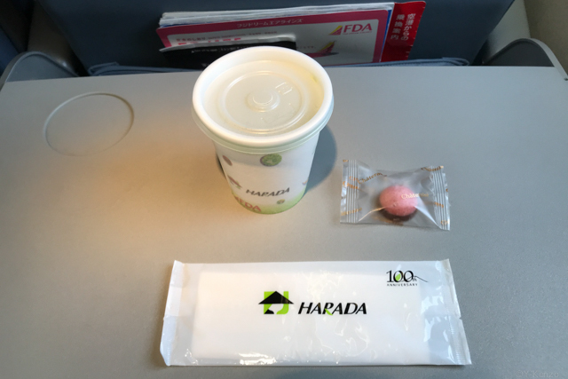 JH147の搭乗レビュー写真
