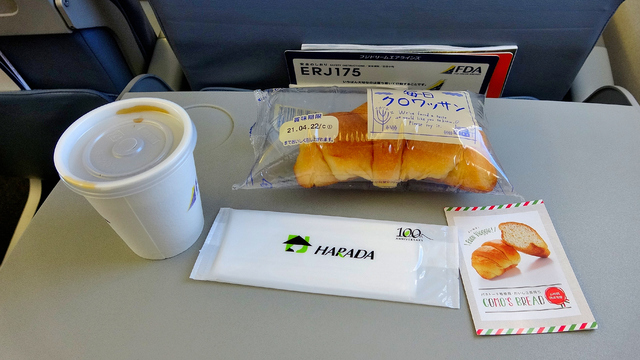 JH141の搭乗レビュー写真