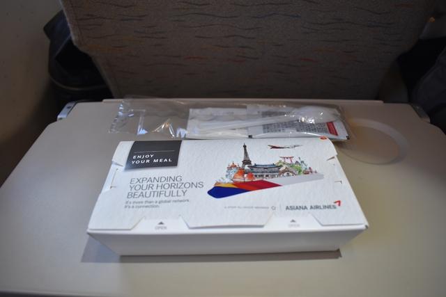 OZ113の搭乗レビュー写真