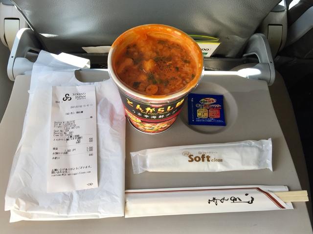IJ833の搭乗レビュー写真