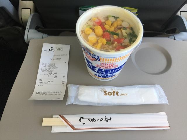 IJ832の搭乗レビュー写真