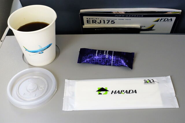 FDA355の搭乗レビュー写真