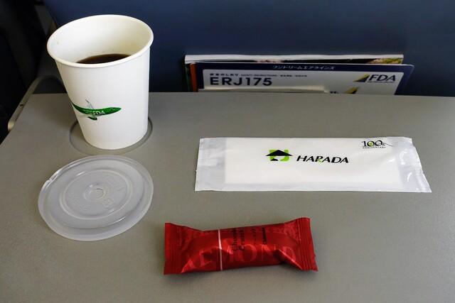 FDA846の搭乗レビュー写真