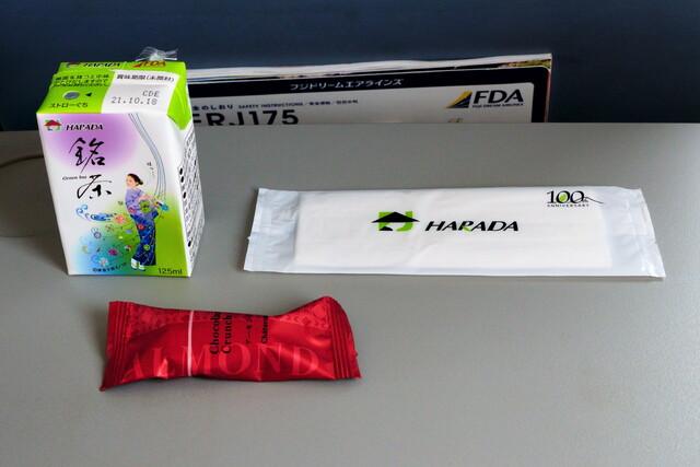 FDA232の搭乗レビュー写真