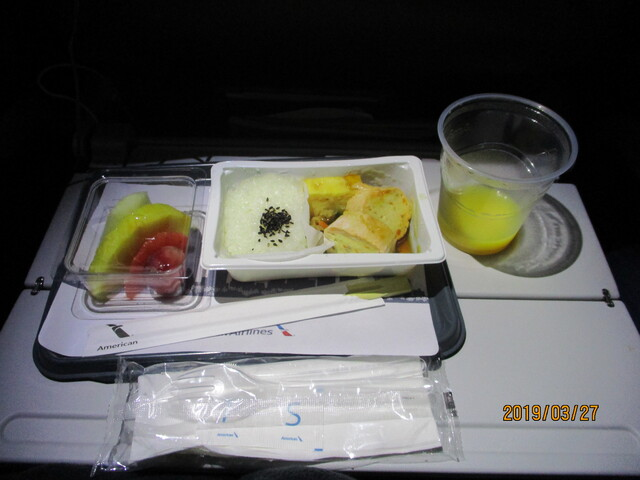 AA170の搭乗レビュー写真