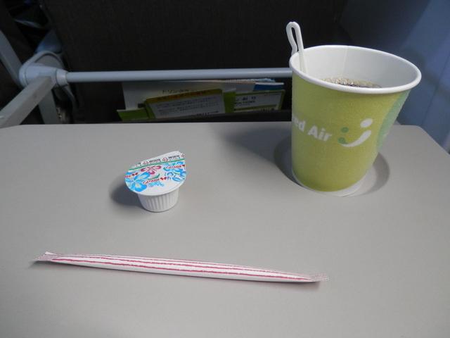 SNA69の搭乗レビュー写真