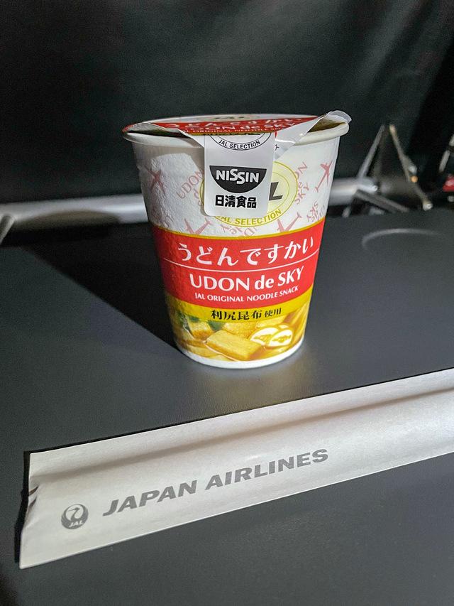 JL015の搭乗レビュー写真
