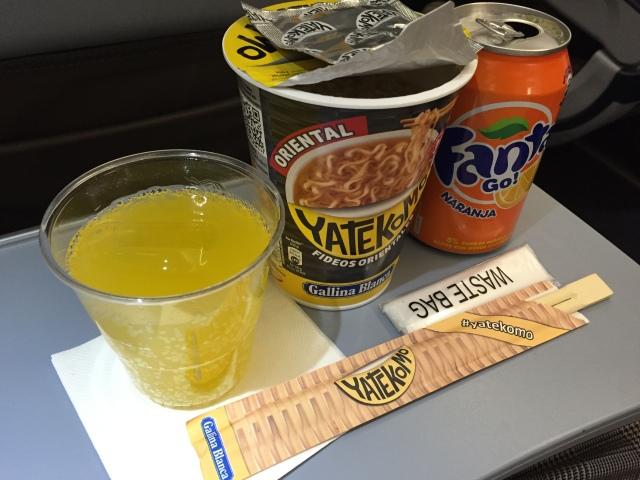 VY1026の搭乗レビュー写真